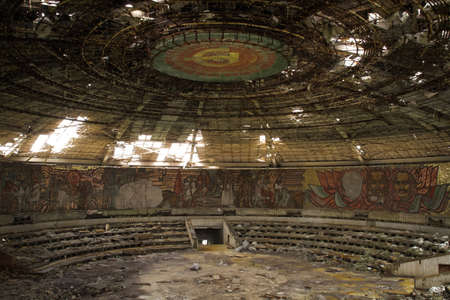Abandoned Scary House of the Bulgarian Communist Party