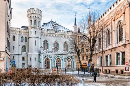 guild halls: Small Guild Hall of Riga Stock Photo