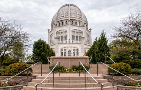 the house of worship: Baha i House of Worship, Chicago Stock Photo