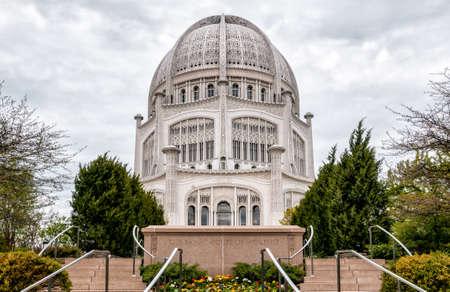 house of worship: Baha i House of Worship, Chicago Stock Photo