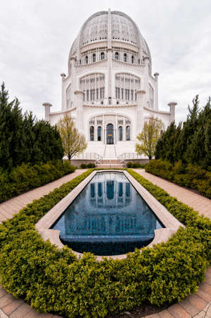 monotheism: Baha i House of Worship, Chicago