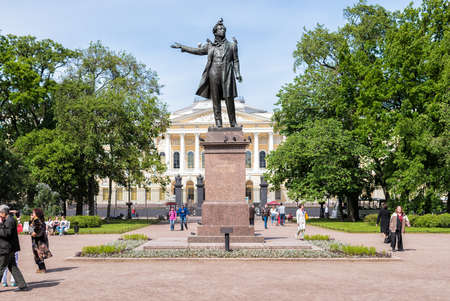 pushkin: Monument to Alexander Pushkin in front of the Russian Museum in St. Petersburg Editorial