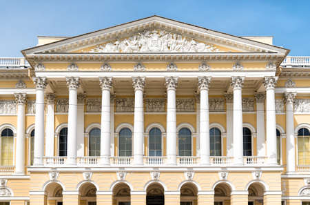 Russian palace: The State Russian Museum, Mikhailovsky Palace in St. Petersburg