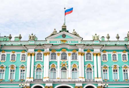 hermitage: Facade of Hermitage Museum - Winter Palace, Saint Petersburg Editorial