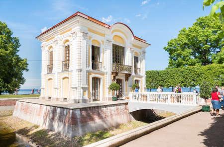 petrodvorets: Peterhof, Saint Petersburg, Russia - June 15, 2015: Hermitage pavilion in the Lower Gardens of Peterhof.