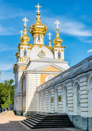 Palace church of Saint Peter and Paul in Peterhof, the Chapels of the central buildings. Saint-Petersburg, Russia