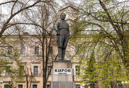 Monument to Russian communist Sergey Kirov in the park of Pskov, Russia Editorial