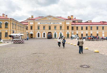 Saint Petersburg, Russia - May 15, 2015: People visiting the Saint Petersburg mint building in the Peter and Paul fortress.