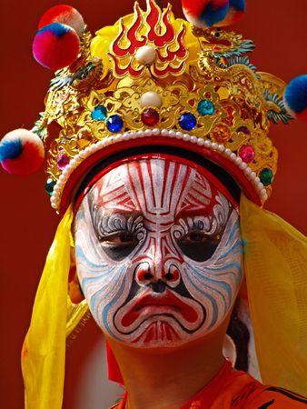 taiwanese: Taiwanese religion facial mask-like makeup