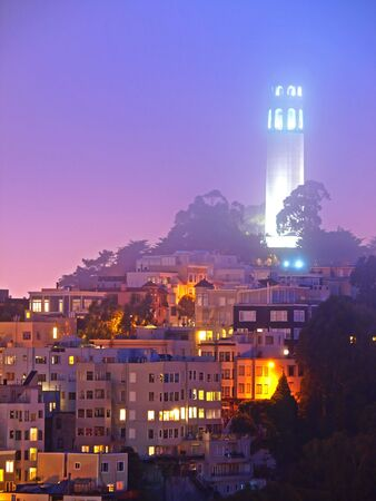 coit tower: The coit tower misted over.