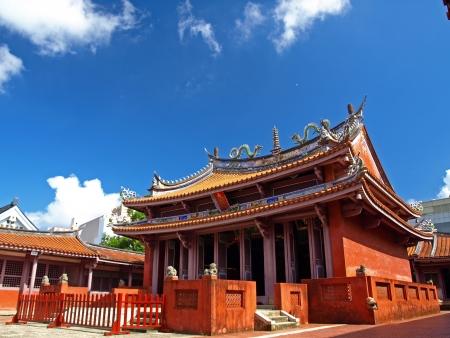 confucian: Tainan Confucius Temple, Taiwan