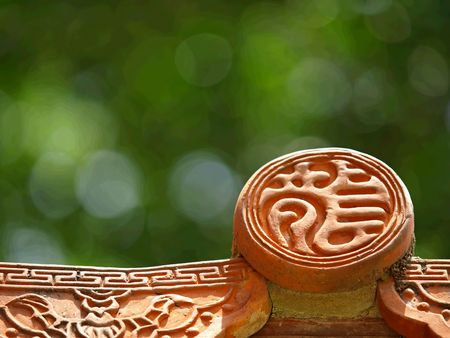 eaves: The eaves roof tile of Tainan Confucius Temple in Tainan, Taiwan Stock Photo