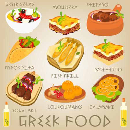 Greek Traditional Food Set. Greek Cuisine. Food Collection. Vector Illustration. Ilustracja