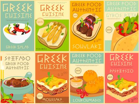 Greek Food Menu Card with Traditional Meal. Greek Cuisine. Food Collection.  Greek Food Posters Set. Vector Illustration.