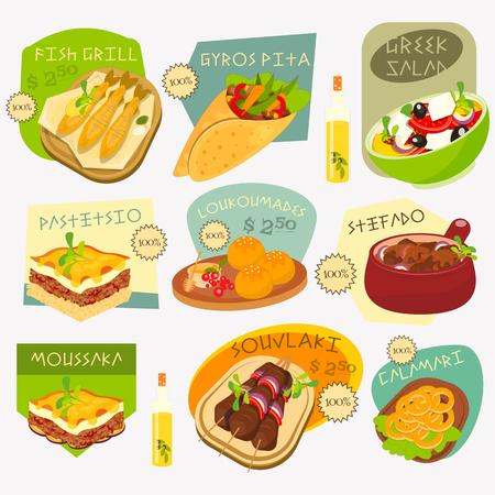 Greca Set cucina tradizionale. Cucina greca. Food Collection. Greci etichette dei prodotti alimentari Set. Illustrazione vettoriale.
