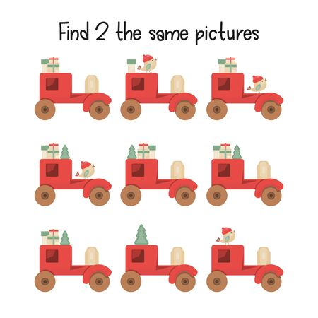 Kids Christmas Game - Find Two the Same Red car with Gifts. Xmas Mini Games for Preschool, Kindergarten, School. Vector Illustration.