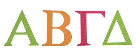 Colorful greek alphabet. Alpha, Bita, Gamma, Delta Stock Photo