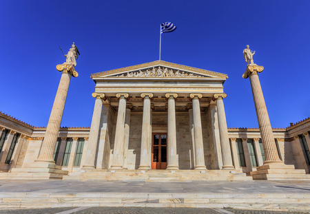 platon: first national academy of science in Athens, Greece