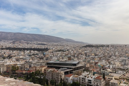 Athenian panorama with museum