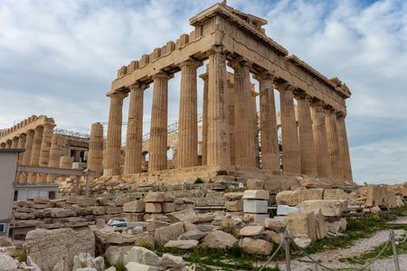 Parthenon - temple of goddess Athena