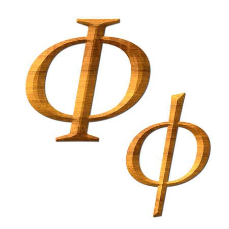 Greek alphabet wooden texture, Fita