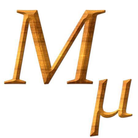 Greek alphabet wooden texture, Mi
