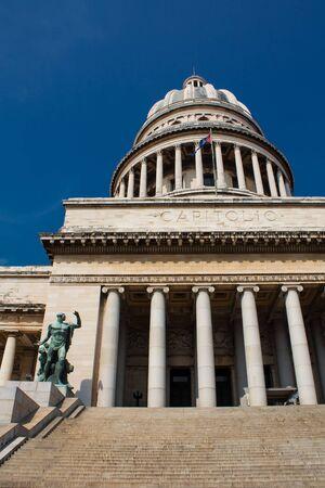 capitolio: Capitolio en La Habana Stock Photo