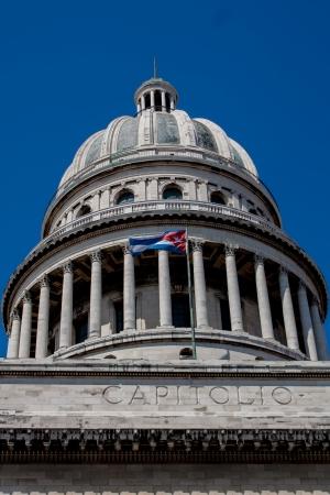 capitolio: Havana Capitolio Dome with Cuban flag