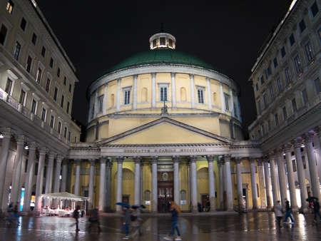 borromeo: The basilica of San Carlo Borromeo in Corso Vittorio Emanuele at night in Milan, Italy