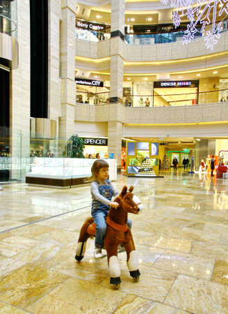 MOSCOW - JANUARY 4: Afimall on January 4, 2013 in Moscow, Russia. Shopping complex Afimall City is located in business center Moscow City. Total area Afimall-320 000 square meters Editorial