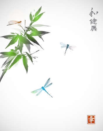 dragonflies: Bamboo branch and three dragonflies in Japanese style sumi-e.