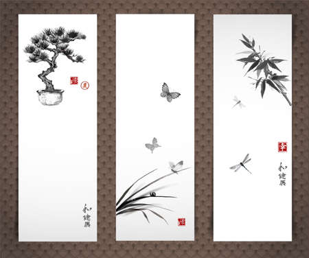 Hand drawn in sumi-e style. Contains signs well-being, harmony, happiness, way.