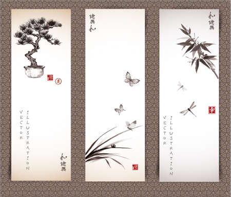 Banners with bonsai tree, butterflies and leaves of grass, bamboo and dragonflies hand drawn in sumi-e style. Contains signs well-being, harmony, happiness, way.