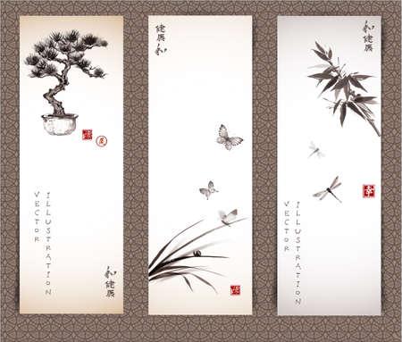 Striscioni con albero bonsai, farfalle e foglie di erba, bambù e libellule disegnata a mano in stile sumi-e. Contiene segni benessere, armonia, felicità, modo. Vettoriali