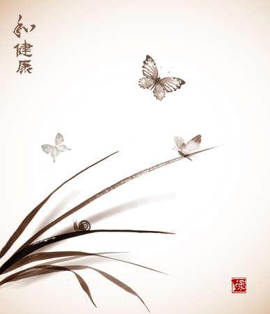 Papillons et petit escargot sur les feuilles sur herbe dessinés à la main avec de l'encre dans sumie style traditionnel de la peinture japonaise sur incandescent fond flou. Contient Hiéroglyphes - l'harmonie, la santé, le bien-être Vecteurs