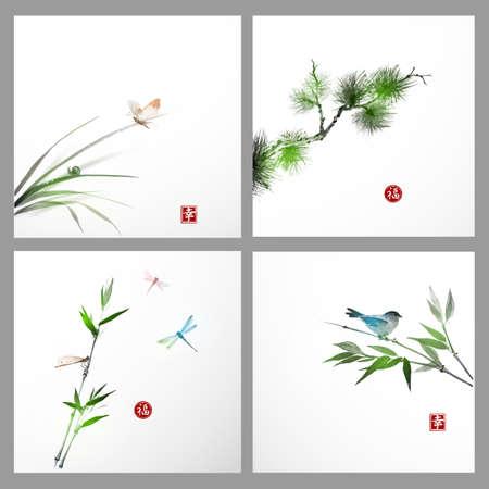 Fond avec sapin, oiseau, papillon traditionnel de style japonais dessiné à la main sumi-e.Sealed avec Hiéroglyphes - la chance, le bonheur Banque d'images - 59493490