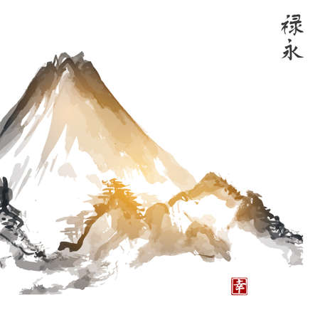 and sumi: Mountains, hand-drawn with ink in traditional Japanese style sumi-e.