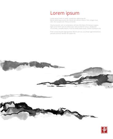 Mist bergen, met de hand getekend met inkt in traditionele Japanse stijl sumi-e. Bevat ondertekenen geluk. Stock Illustratie