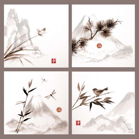 Set of cards with mountains, leaves of grass, pine tree, bamboo, butterfly, dragonflies and bird hand drawn in traditional Japanese painting style sumie Sealed with hieroglyphs - luck and happiness. Vectores