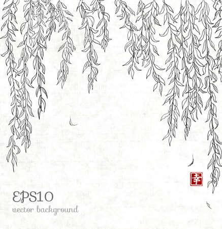 Romantique fond floral avec des branches de saule. Contient hiéroglyphe - bonheur.