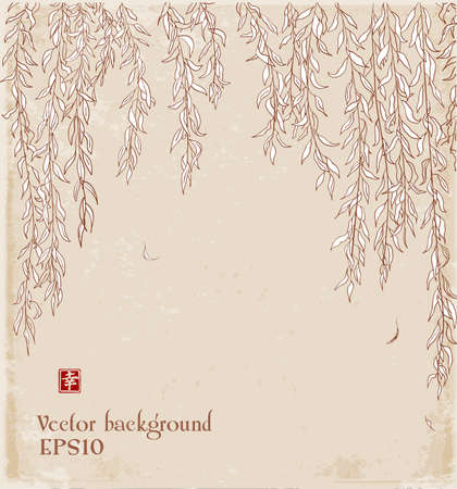 Romantic floral background with willow branches. Contains hieroglyph - happiness.