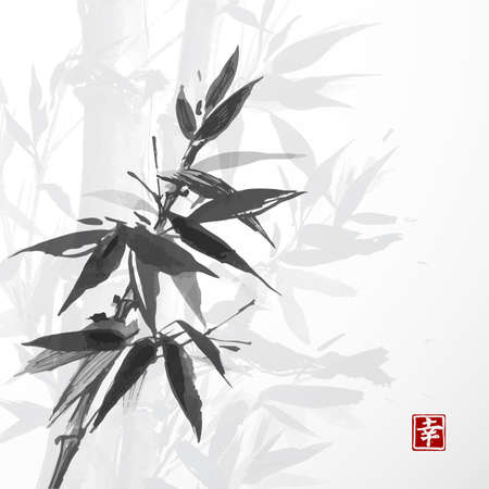 brush painting: Card with bamboo on white background in semi-e style. Hand-drawn with ink. Contains sign - happiness Illustration