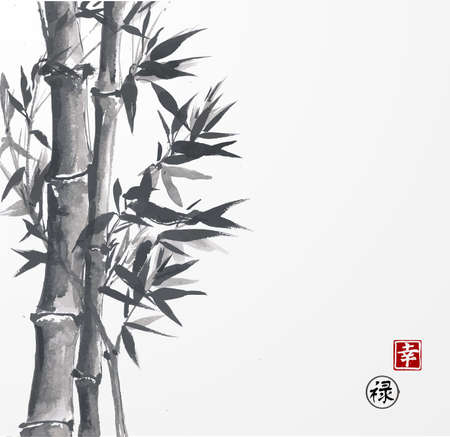 japan calligraphy: Card with bamboo on white background in sumi-e style. Hand-drawn with ink. Contains signs - happiness and luck