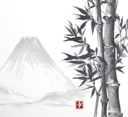 Bamboo trees and high mountains, hand-drawn with ink in traditional Japanese style semi-e. Contains hieroglyph - happiness.