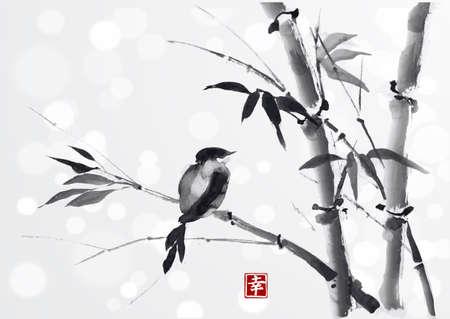 Card con bambù e uccello su sfondo bianco in semi-e stile. Disegnati a mano con inchiostro. pittura tradizionale giapponese Contiene geroglifico - felicità. Vettoriali