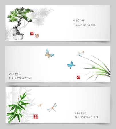 Banners met bonsai boom, vlinders en bladeren van gras, bamboe en libellen hand getekend in sumi-e stijl. Bevat hiëroglief - geluk, geluk