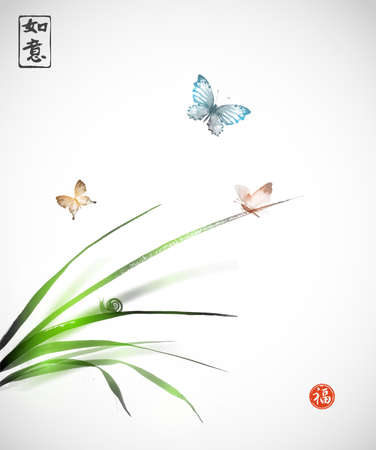 Butterflies and little snail on leaves on grass hand drawn with ink in traditional Japanese painting style sumie on glowing blurred background. Contains hieroglyphs - harmony, health, well-being