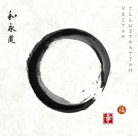 ビンテージのライス ペーパーの Enso 禅サークル。黒い円のインクで手描き。象形文字 - 幸福が含まれています。