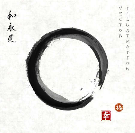 Enso zen circle on vintage rice paper. Black circle hand-drawn with ink. Contains hieroglyph - happiness. Stock Illustratie