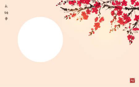 Sakura blossom and sunrise sky. Traditional oriental ink painting sumi-e, u-sin, go-hua. Hieroglyphs - eternity, freedom, happiness
